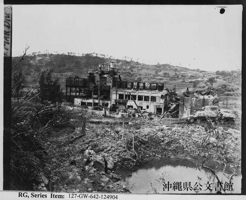 http://www.archives.pref.okinawa.jp/USA/87-09-1.jpg