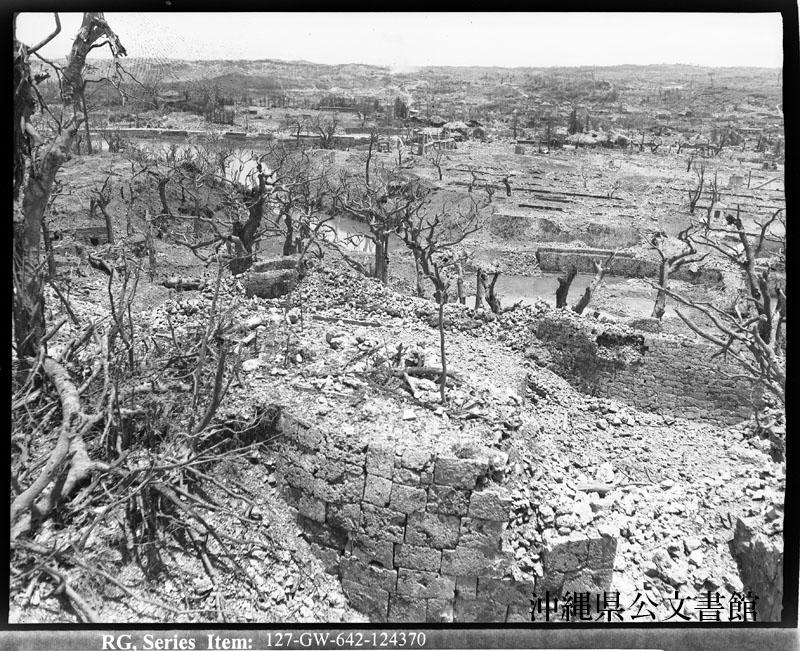http://www.archives.pref.okinawa.jp/USA/87-23-4.jpg