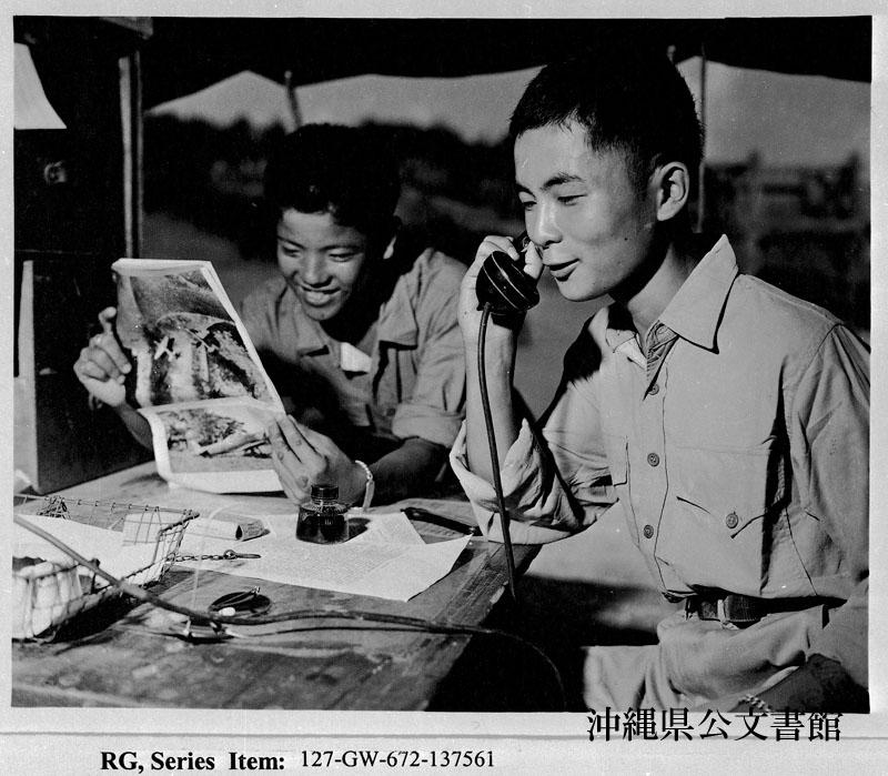 http://www.archives.pref.okinawa.jp/USA/87-33-4.jpg