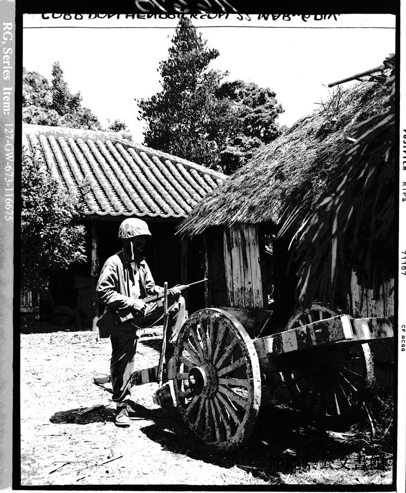 http://www.archives.pref.okinawa.jp/USA/88-07-3.jpg
