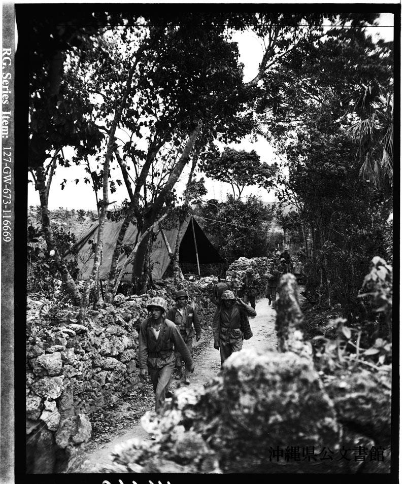 http://www.archives.pref.okinawa.jp/USA/88-15-3.jpg
