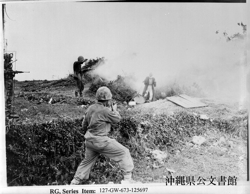 http://www.archives.pref.okinawa.jp/USA/88-29-2.jpg
