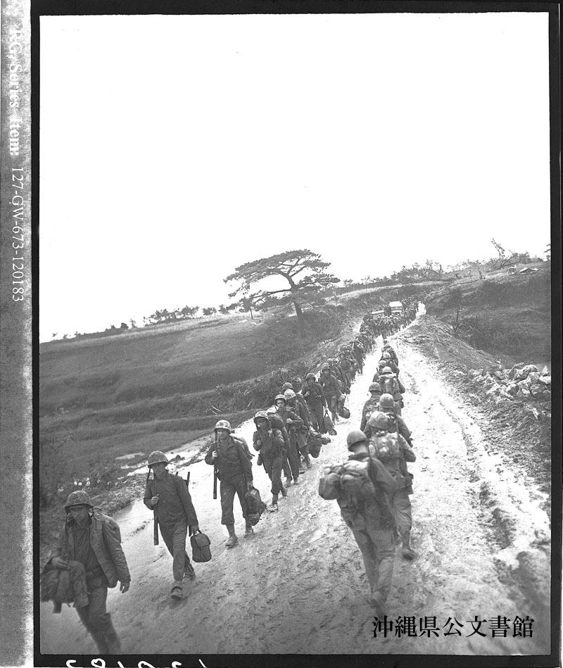 http://www.archives.pref.okinawa.jp/USA/89-04-1.jpg