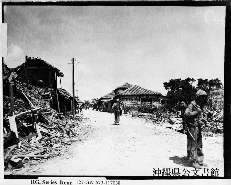 http://www.archives.pref.okinawa.jp/USA/89-16-1.jpg