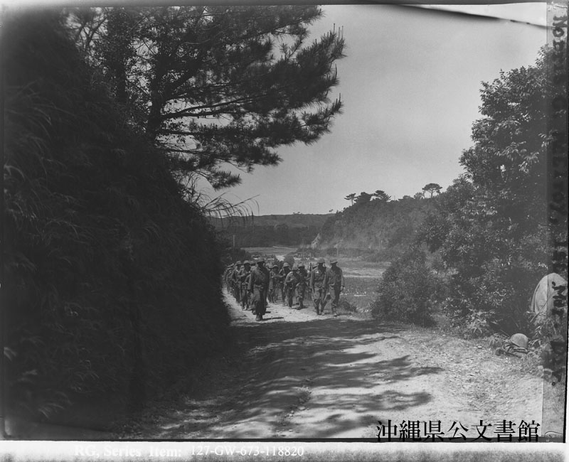 http://www.archives.pref.okinawa.jp/USA/89-30-4.jpg