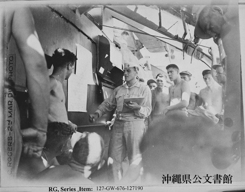 http://www.archives.pref.okinawa.jp/USA/90-08-3.jpg