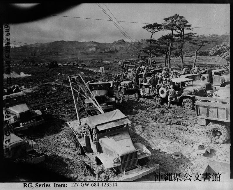 http://www.archives.pref.okinawa.jp/USA/90-35-4.jpg