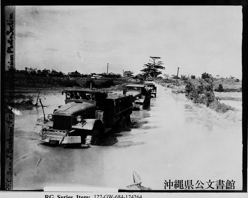 http://www.archives.pref.okinawa.jp/USA/90-38-2.jpg