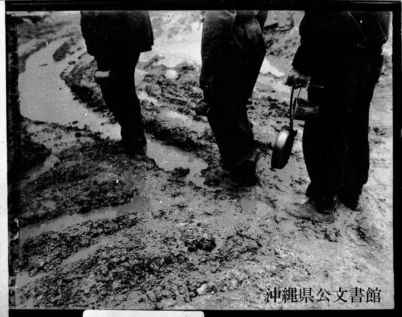 http://www.archives.pref.okinawa.jp/USA/91-04-2.jpg