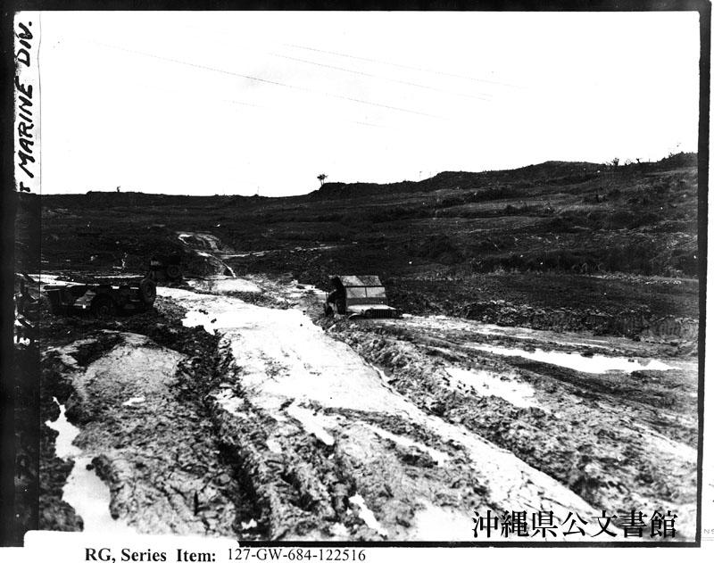 http://www.archives.pref.okinawa.jp/USA/91-05-2.jpg