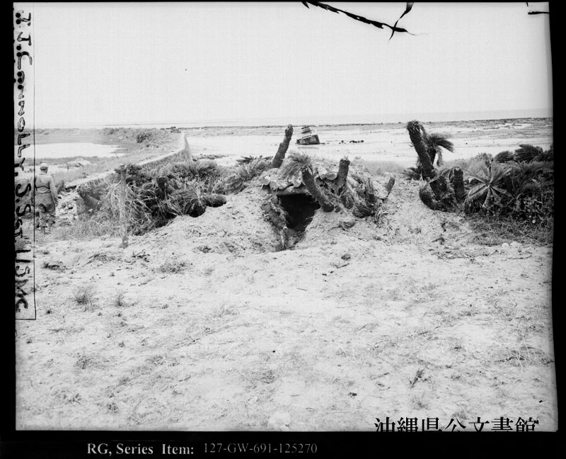 http://www.archives.pref.okinawa.jp/USA/91-26-2.jpg