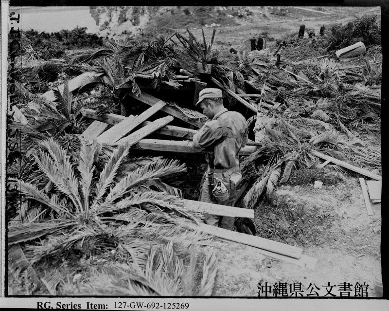 http://www.archives.pref.okinawa.jp/USA/92-20-2.jpg