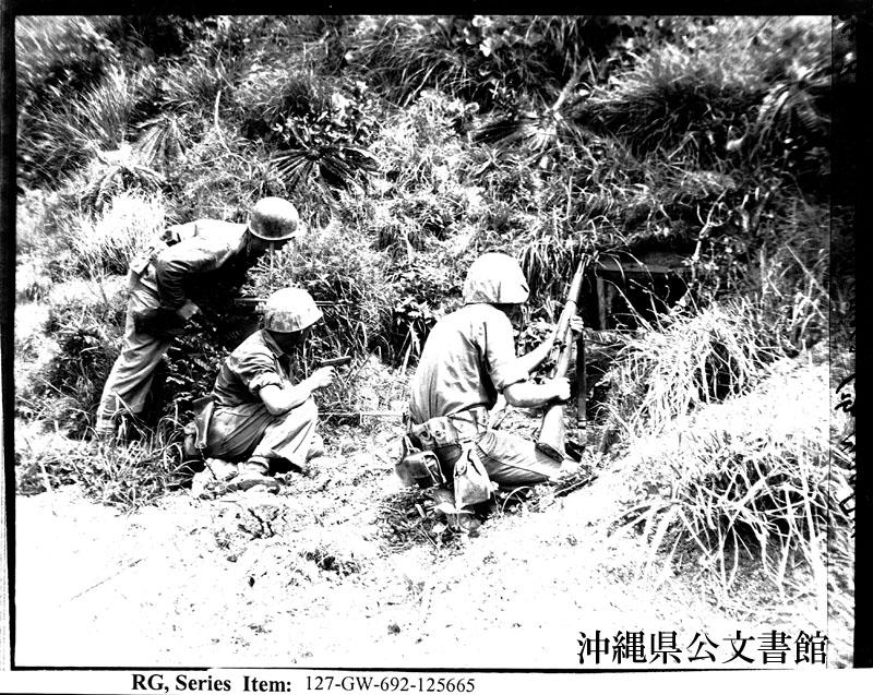 http://www.archives.pref.okinawa.jp/USA/92-20-3.jpg