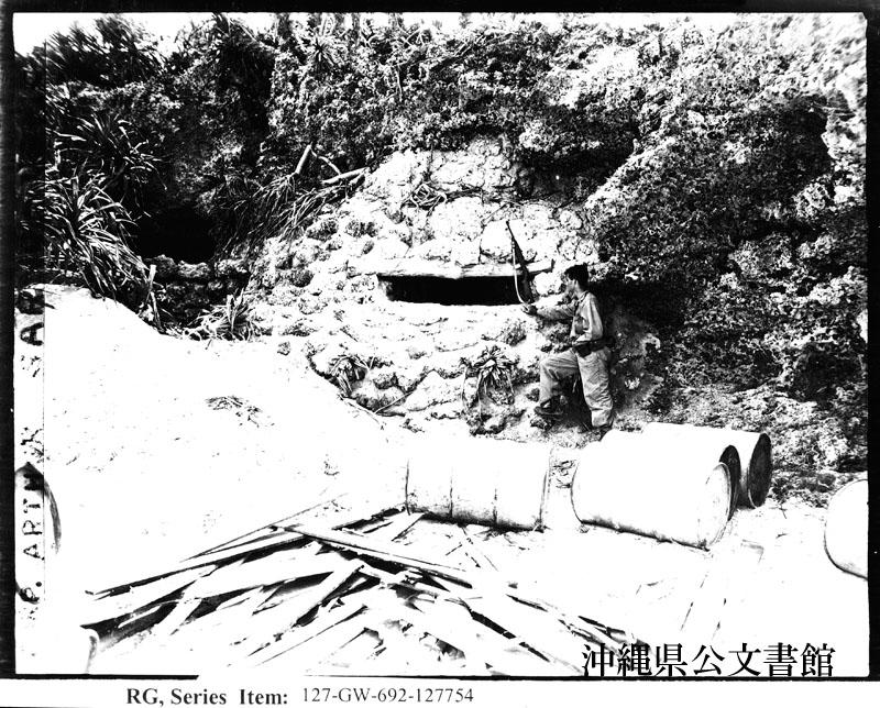 http://www.archives.pref.okinawa.jp/USA/92-30-3.jpg