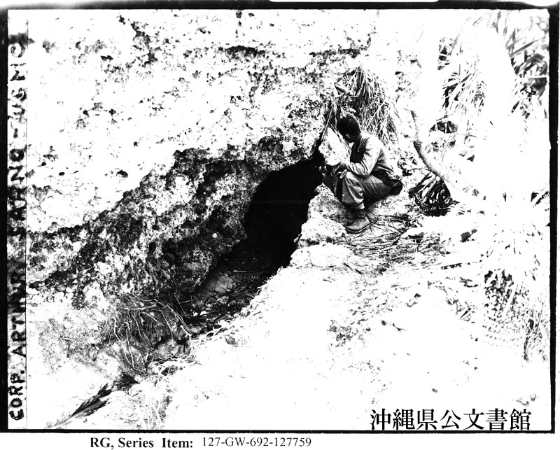 http://www.archives.pref.okinawa.jp/USA/92-30-4.jpg