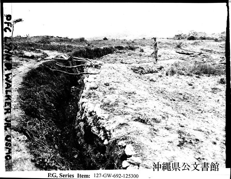 http://www.archives.pref.okinawa.jp/USA/92-36-2.jpg