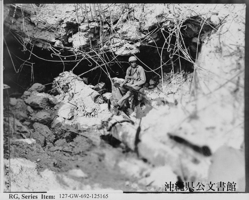 http://www.archives.pref.okinawa.jp/USA/93-12-4.jpg