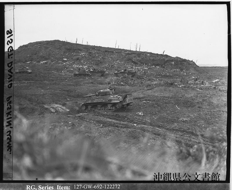 http://www.archives.pref.okinawa.jp/USA/93-14-1.jpg