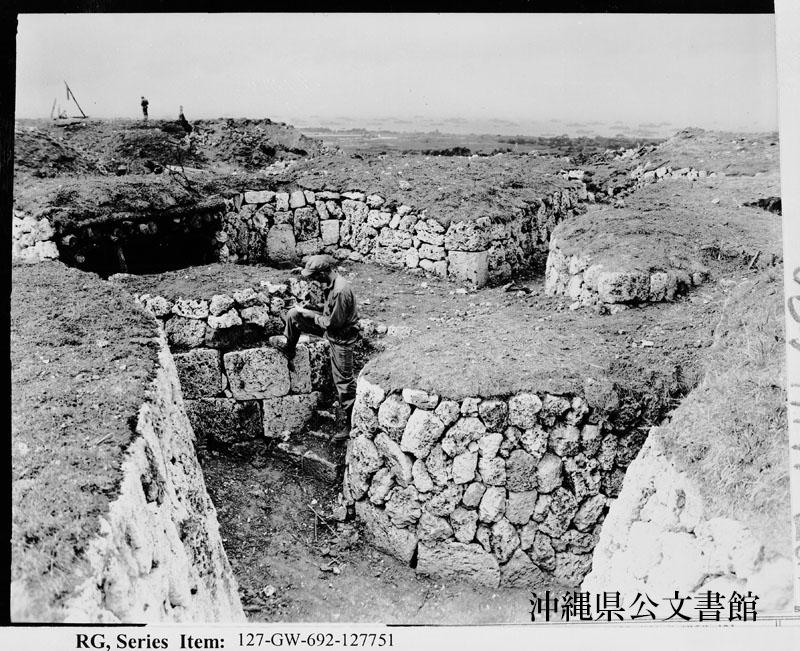 http://www.archives.pref.okinawa.jp/USA/93-19-2.jpg
