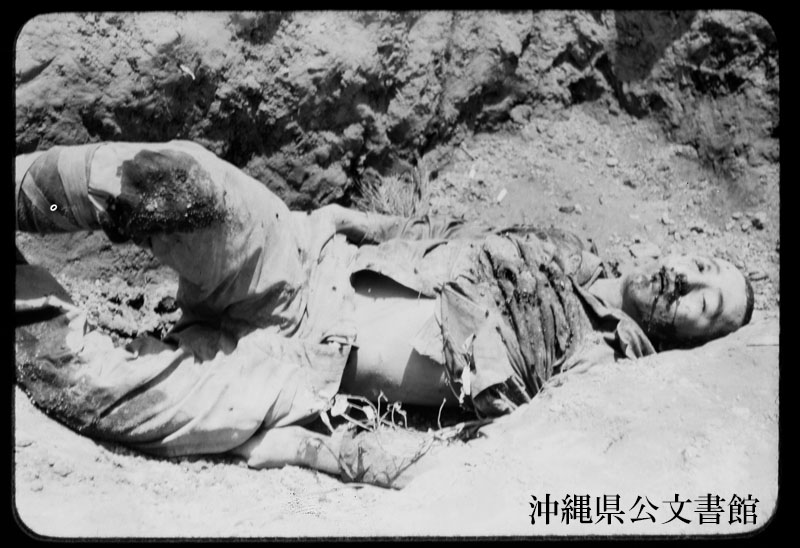 http://www.archives.pref.okinawa.jp/USA/93-26-3.jpg