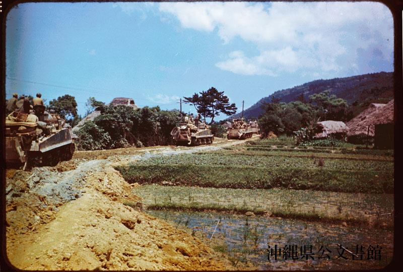 http://www.archives.pref.okinawa.jp/USA/93-34-4.jpg