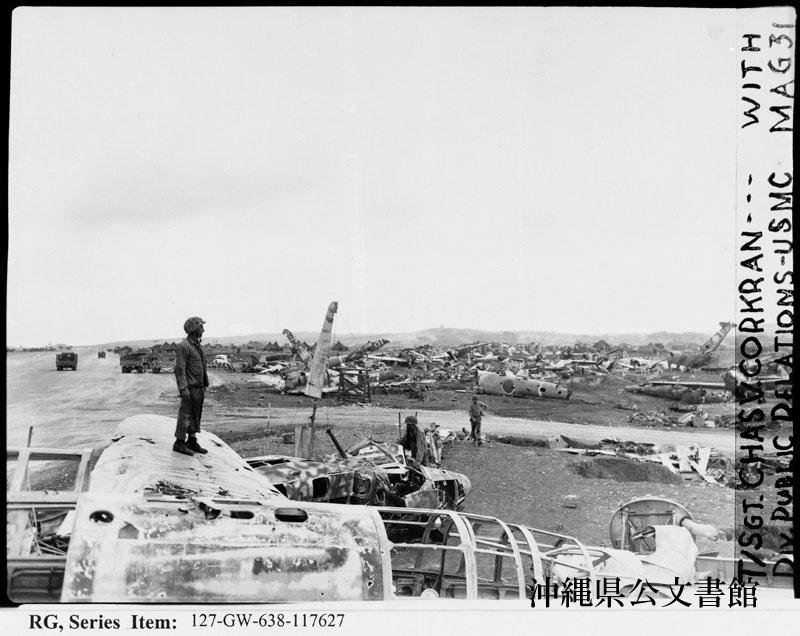 http://www.archives.pref.okinawa.jp/USA/94-15-1.jpg