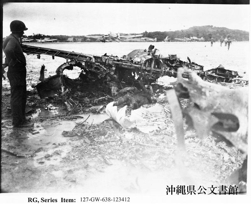 http://www.archives.pref.okinawa.jp/USA/94-25-3.jpg