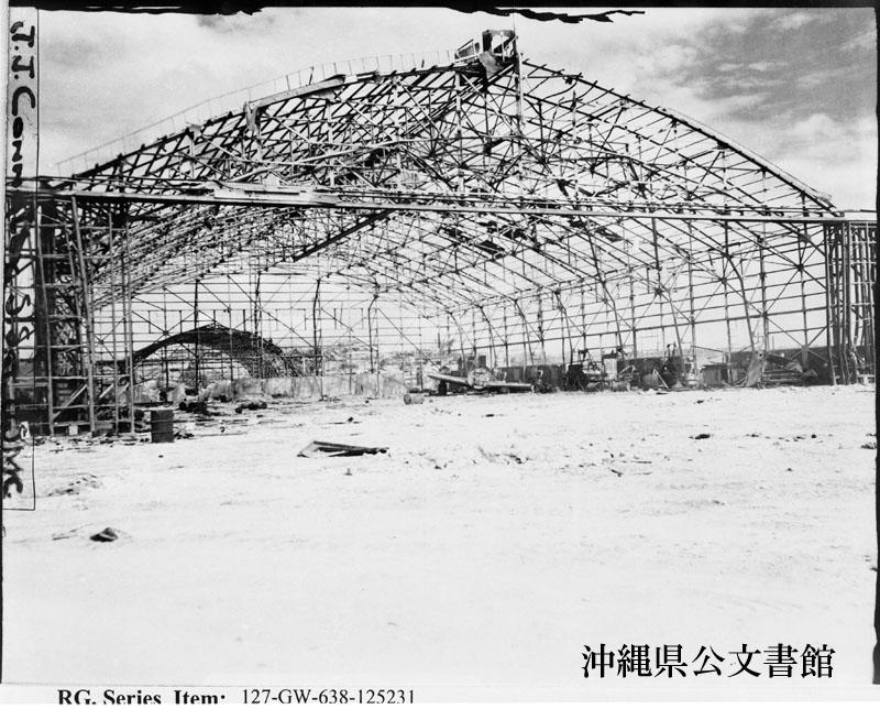 http://www.archives.pref.okinawa.jp/USA/94-27-4.jpg