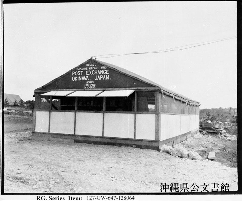 http://www.archives.pref.okinawa.jp/USA/95-19-3.jpg