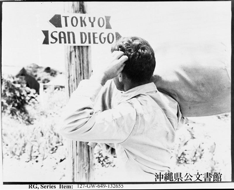 http://www.archives.pref.okinawa.jp/USA/95-24-4.jpg