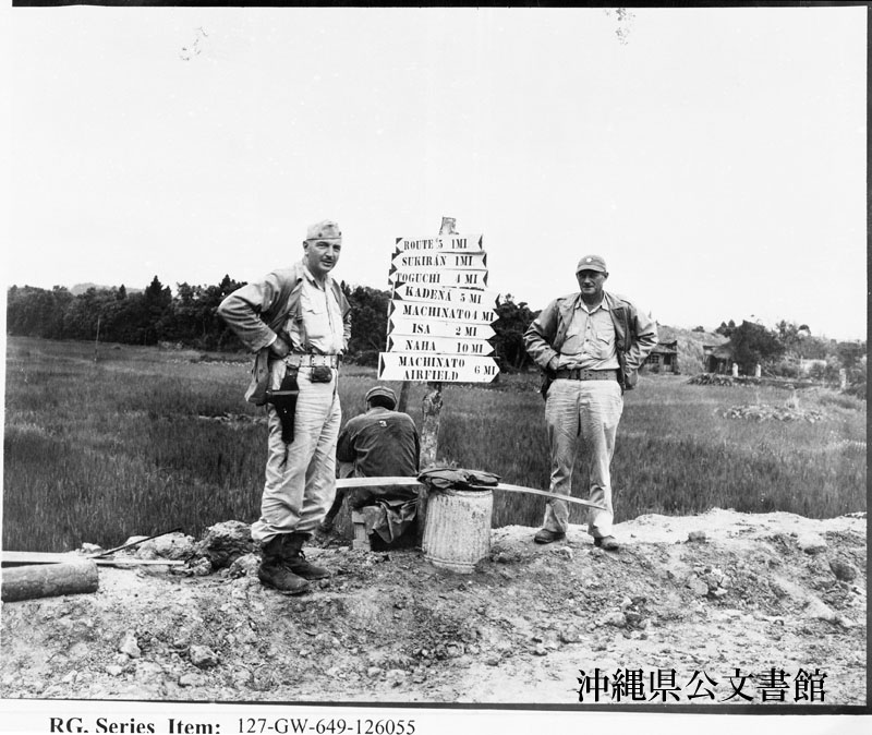 http://www.archives.pref.okinawa.jp/USA/95-25-3.jpg