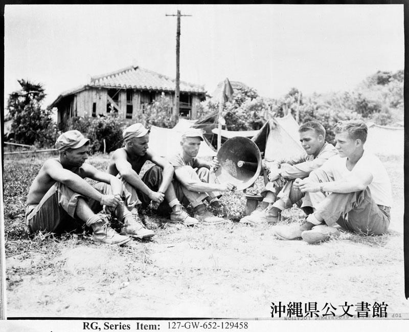 http://www.archives.pref.okinawa.jp/USA/95-37-3.jpg