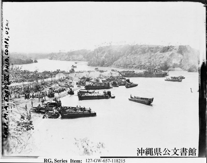 http://www.archives.pref.okinawa.jp/USA/96-05-4.jpg