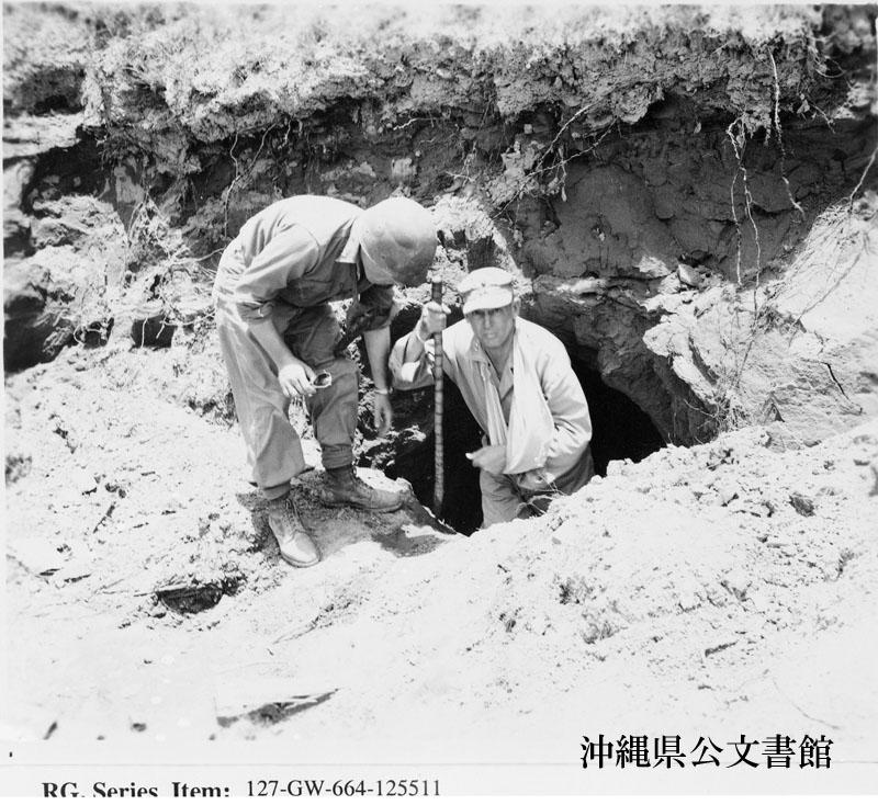 http://www.archives.pref.okinawa.jp/USA/96-32-1.jpg