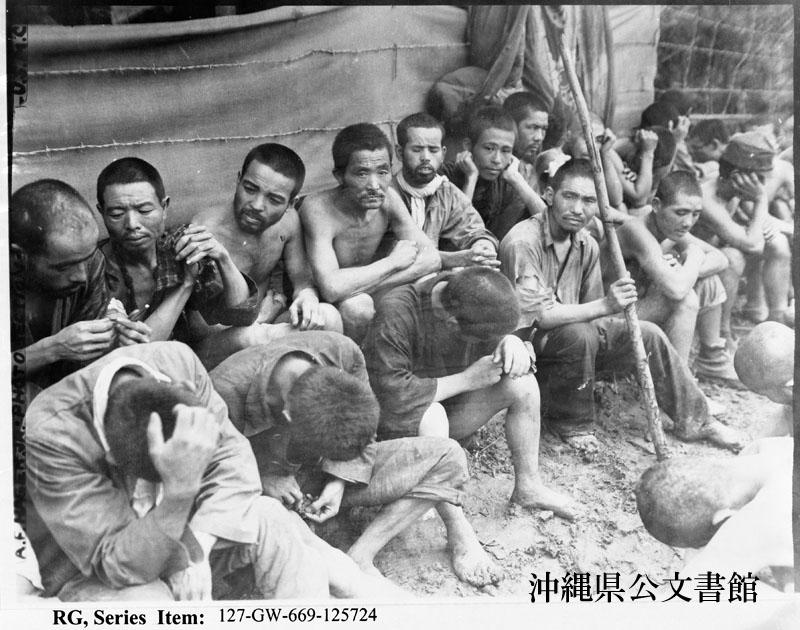 http://www.archives.pref.okinawa.jp/USA/98-19-1.jpg