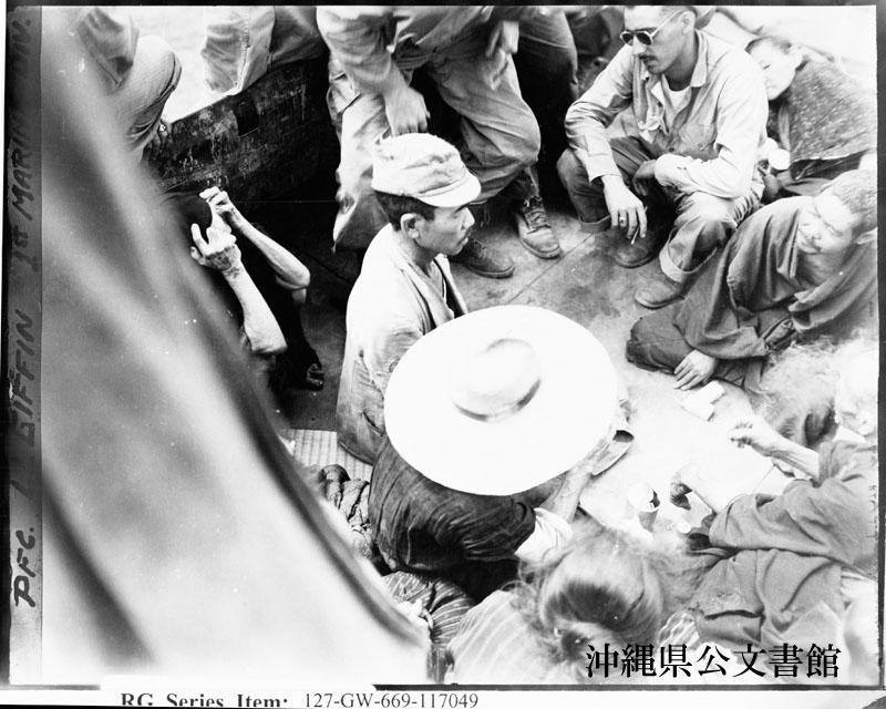 http://www.archives.pref.okinawa.jp/USA/98-22-4.jpg