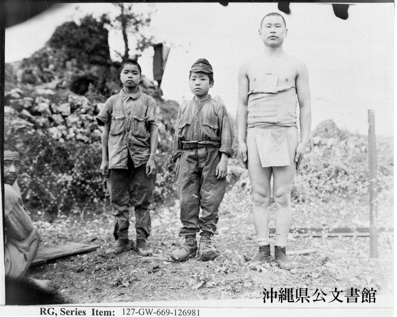http://www.archives.pref.okinawa.jp/USA/98-24-1.jpg