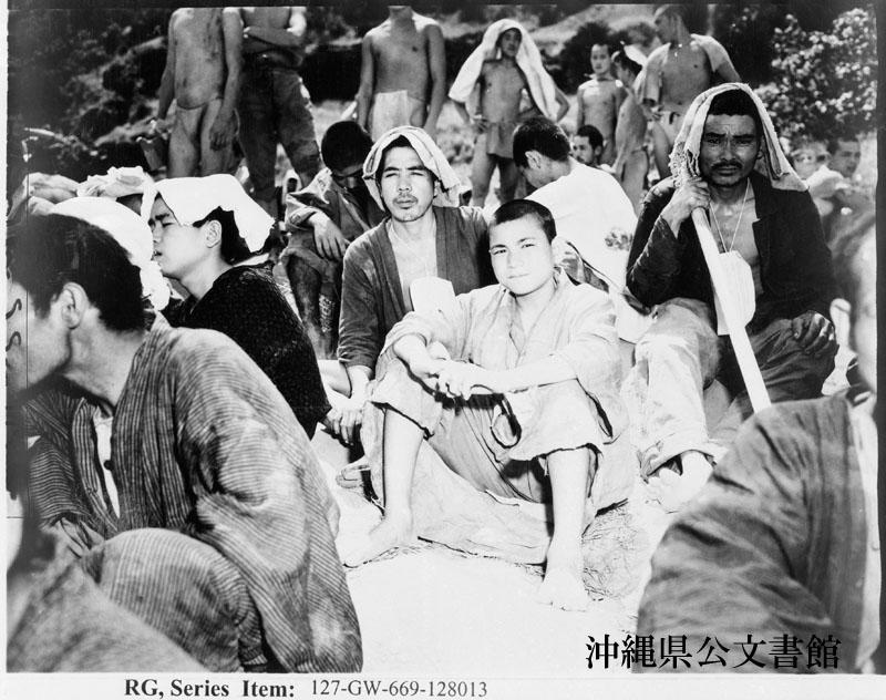 http://www.archives.pref.okinawa.jp/USA/98-29-3.jpg