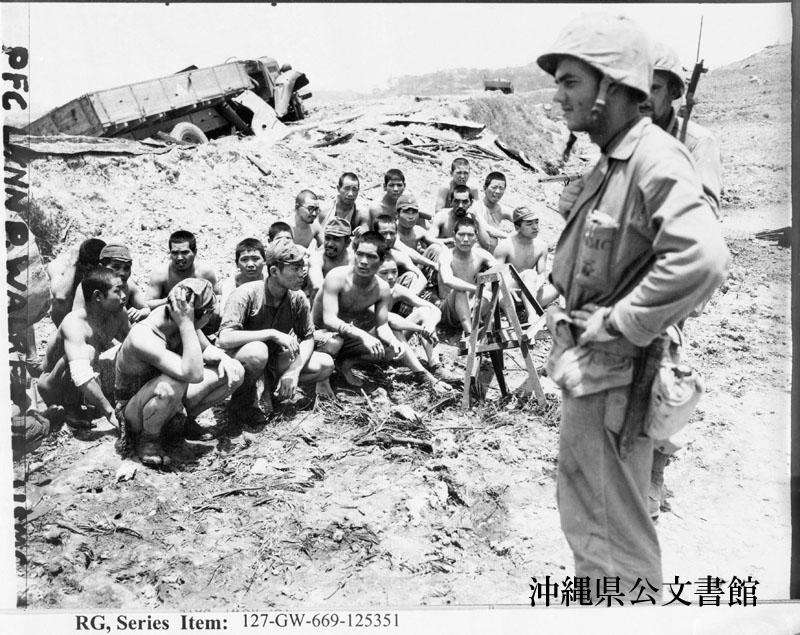 http://www.archives.pref.okinawa.jp/USA/98-30-2.jpg