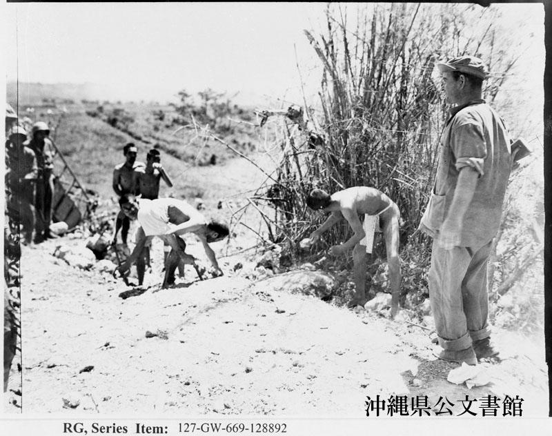 http://www.archives.pref.okinawa.jp/USA/98-35-2.jpg
