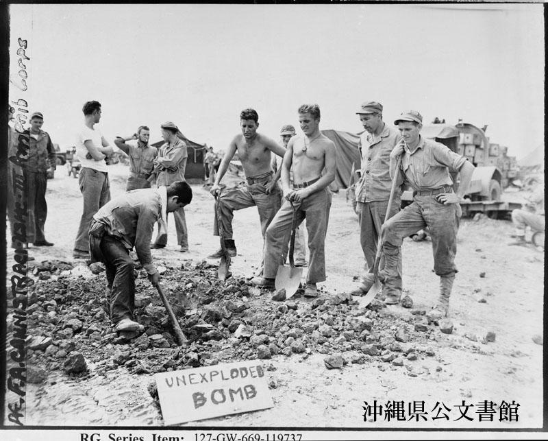 http://www.archives.pref.okinawa.jp/USA/99-04-2.jpg