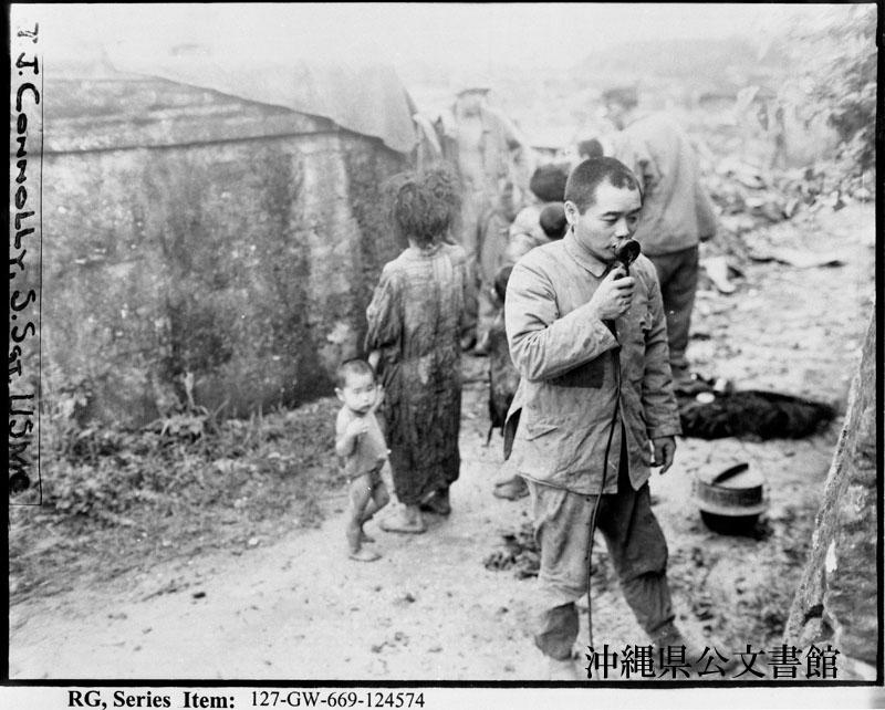 http://www.archives.pref.okinawa.jp/USA/99-11-3.jpg
