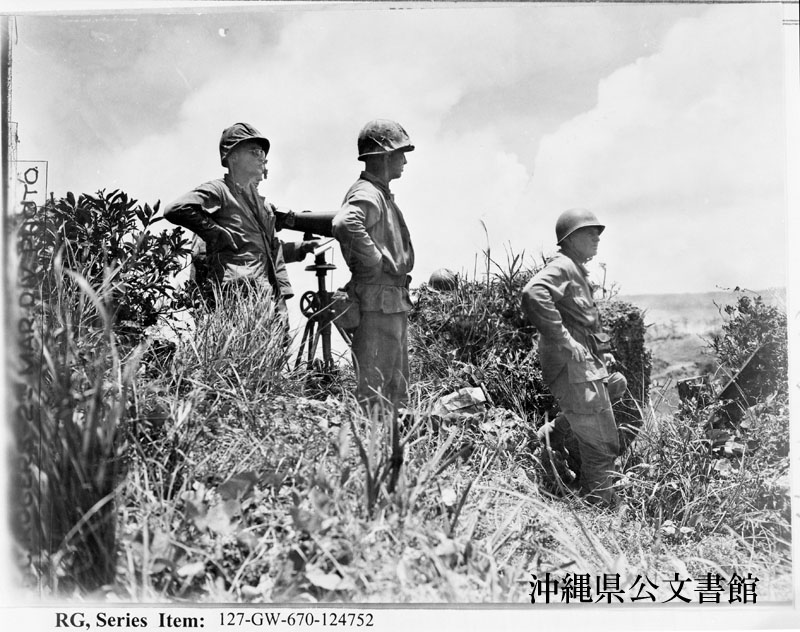 http://www.archives.pref.okinawa.jp/USA/99-13-3.jpg