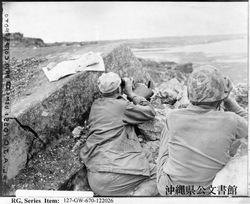 http://www.archives.pref.okinawa.jp/USA/99-31-1.jpg