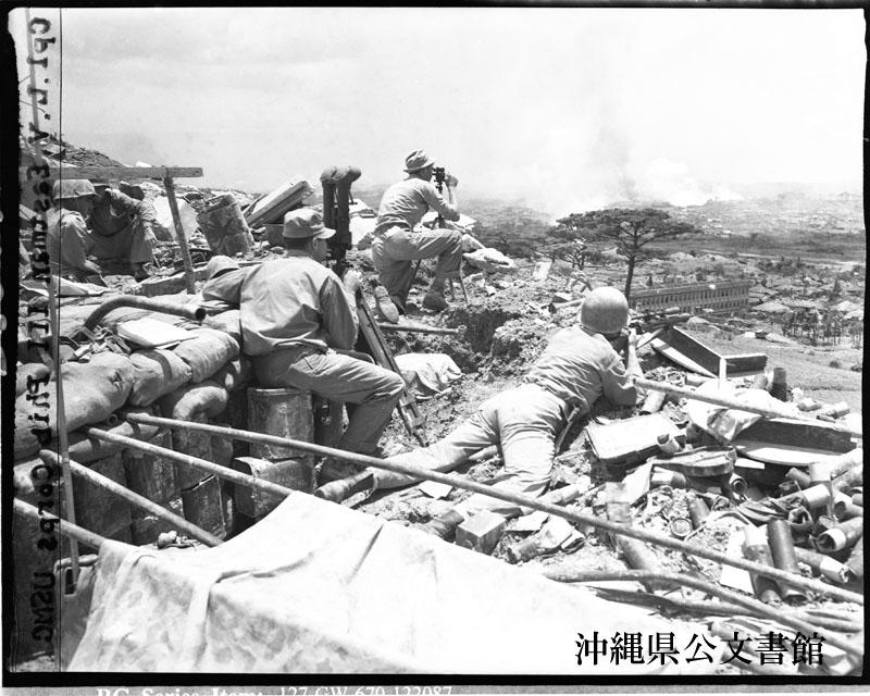 http://www.archives.pref.okinawa.jp/USA/99-34-2.jpg