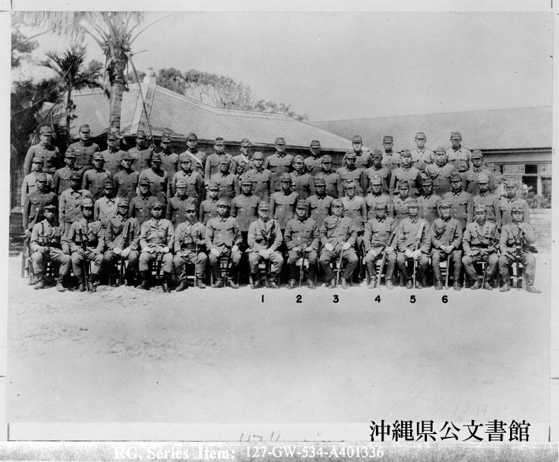 http://www.archives.pref.okinawa.jp/USA/A401336.jpg