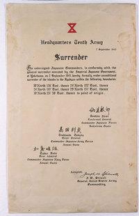 降伏調印文書 1945年9月7日