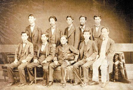 沖縄県の設置(1879年) - 公文...
