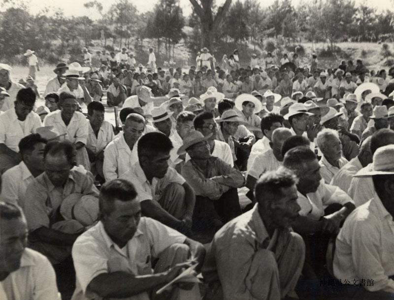 1956年6月9日 USCAR、「プライス勧告」を沖縄住民に伝える – 沖縄県 ...