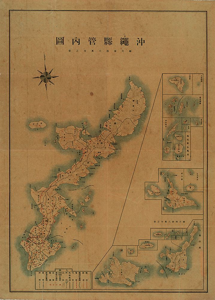 過去の展示会を見る地図と絵図